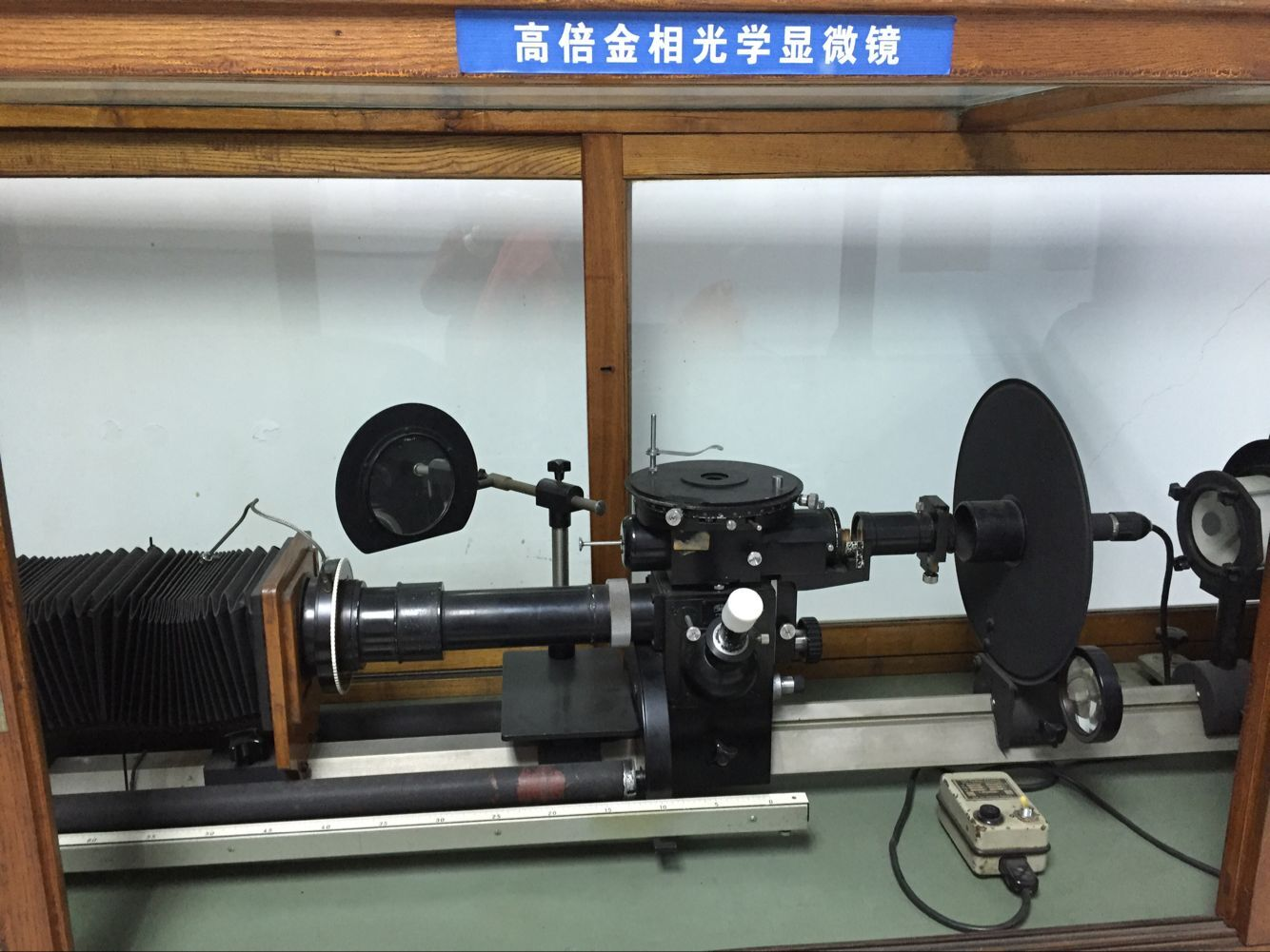 德国蔡斯高倍金相光学显微镜